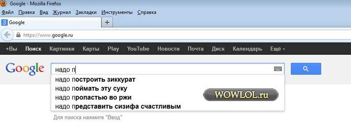 Взято из wowlol.ru (Жмём на название!) .  Будет больше картинок!  18:22.